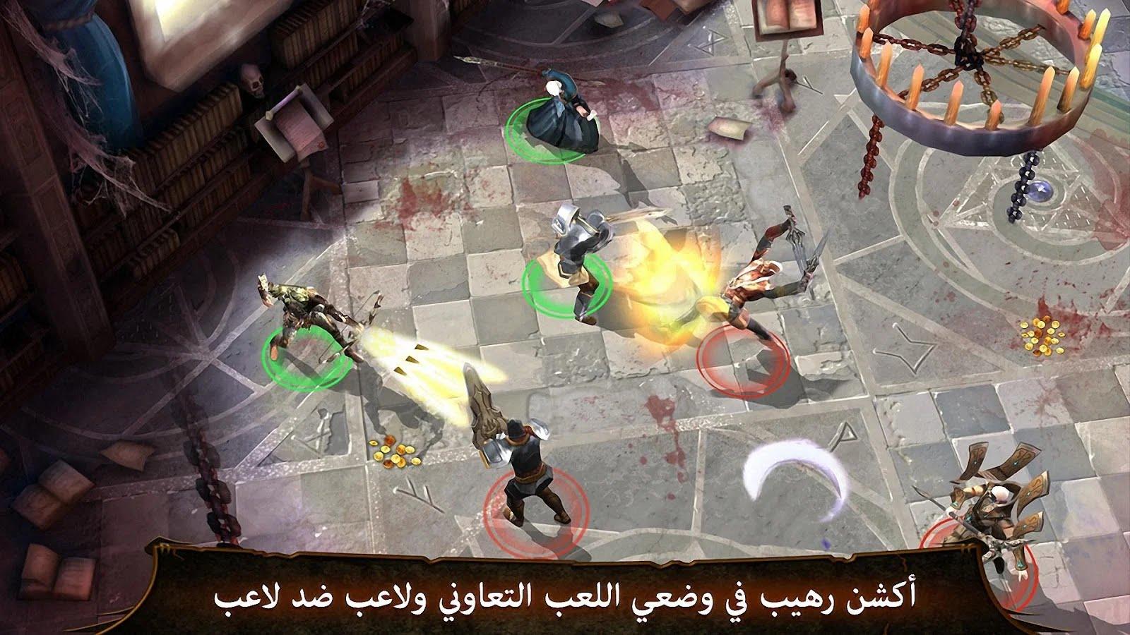 Dungeon Hunter 4- لقطة شاشة